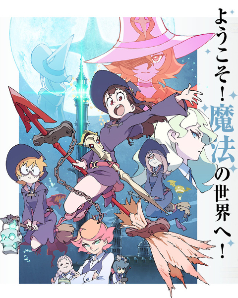 4 Little Witch Academia TV