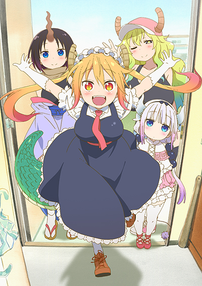 7 Miss Kobayashis Dragon Maid