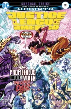 Justice League of America (Vol. 5)  #19