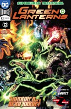 Green Lanterns (Vol. 1)  #43