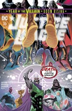 Justice League (Vol. 3)  #33