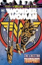 Wonder Woman (Vol. 5)  #81