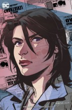 Lois Lane (12P Ms)  #6 Variant