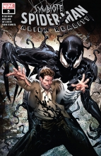 Symbiote Spider-Man: Alien Reality (5P Ms)  #5
