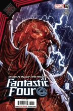 Fantastic Four (Vol. 6)  #30