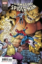 Amazing Spider-Man (Vol. 6)  #64