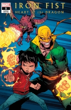 Iron Fist: Heart of Dragon (6P Ms)  #5 Variant