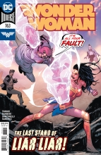 Wonder Woman (Vol. 5)  #763