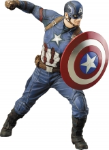Captain America - Civil War  Series Captain America Statue