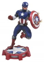 Marvel Gallery  Series Marvel Now - Captain America Statue