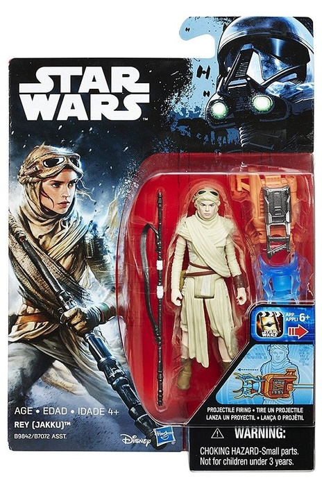 Star Wars  Series Force Awakens - Rey (Jakku) Action Figure