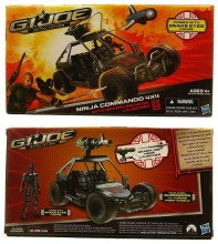 GI Joe Retaliation  Series Ninja Commando Vehicle