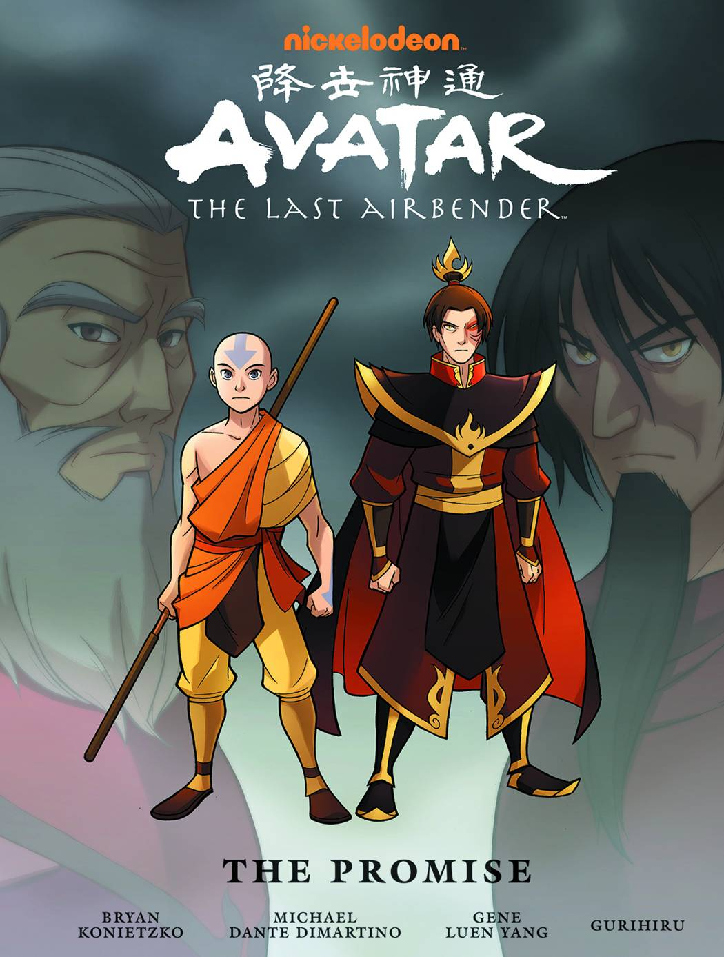 Avatar Last Airbender Promise Library ED  Vol.  HC
