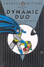 Batman - The Dynamic Duo Archives  Vol. 02 HC Super Sale