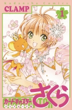 Cardcaptor Sakura - Clear Card  Vol. 01 SC Book